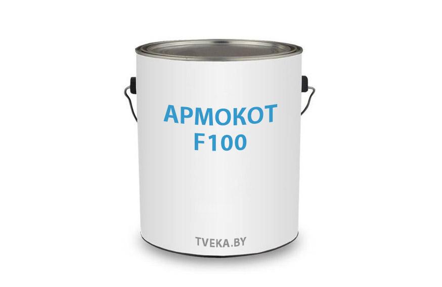Armokotf100