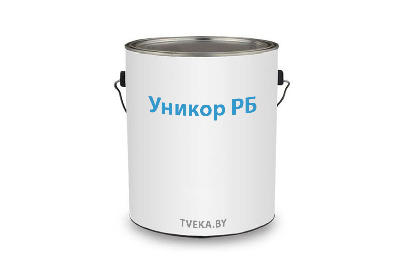 Уникор РБ