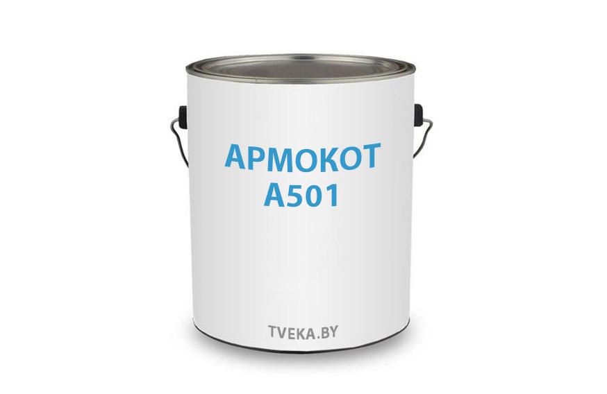 Armokot A501