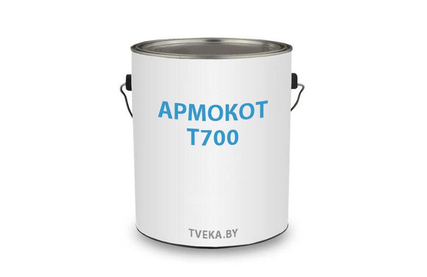 Armokot T700