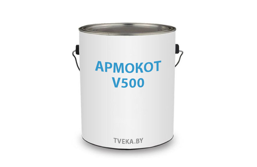 Armokot V500