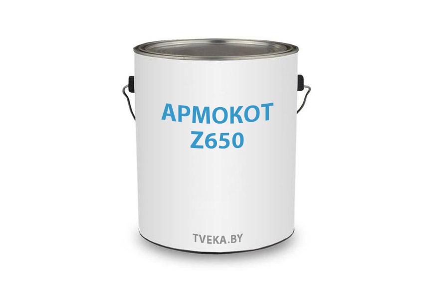 Armokot Z650