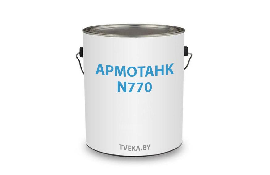 Armotank N770