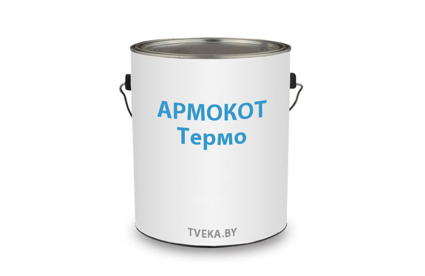 Product Thermo