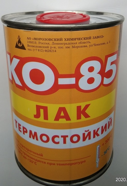 """лак термостойкий КО-85, фасовка 0,75 кг. Производитель АО """"МХЗ""""."""