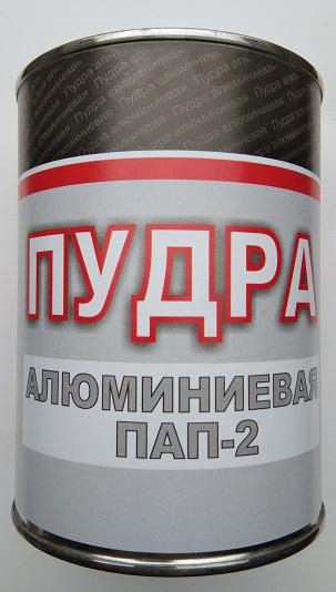 пудра алюминиевая ПАП-2, фасовка 0,3 кг
